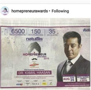 HOMEPRENEUR AWARDS