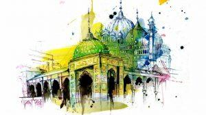 Darbar of Lahore